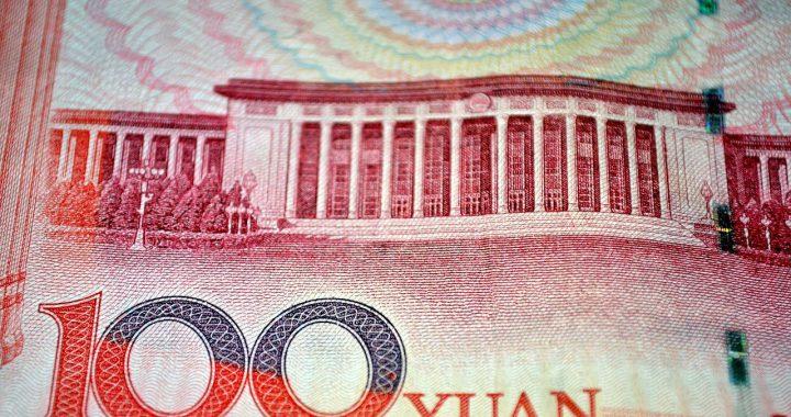 Trading Chinese renminbi